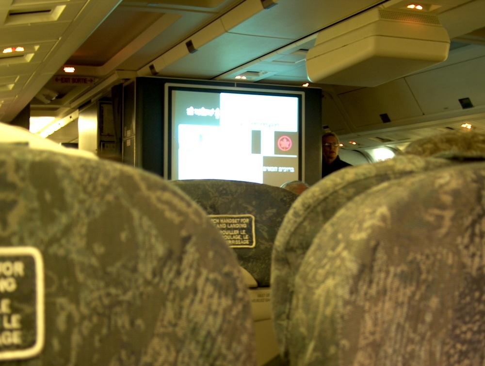 Салон Боинг-767