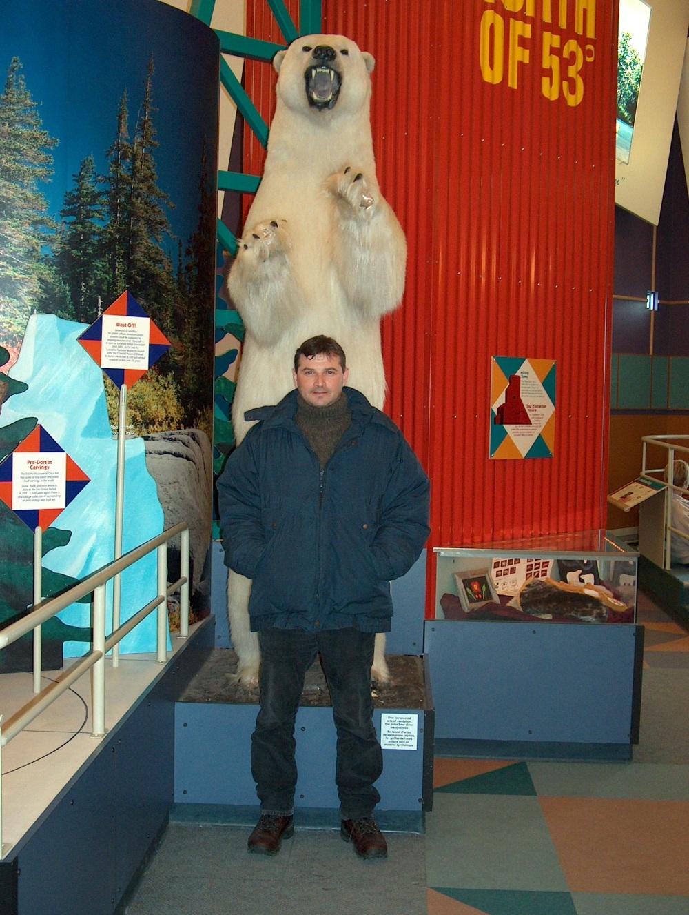 Фотографии Виннипега. Форкз, центр информации для туристов.